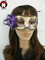 Manual Purple Costume Party Mask