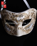 White Cosplay Masquerade Mask with Gold Details for Men