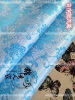 High-End Blue Floral Jacquard Silk Fabric