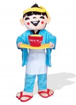 Fukada Doll Plush Adult Mascot Costume