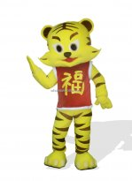 Laugh Lucky Tiger Plush Adult Mascot Costume