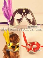 Half Face Blank Venetian Masquerade Mask with Braiding and Feather for Adult and Child