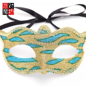 Gold Glitter Cosplay and Parties Venetian Masquerade Mask