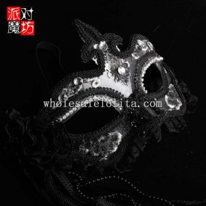 Crown Molding Black Masquerade Mask with Lace Braiding for Adult and Child