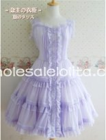Princess Purple Chiffon JSK Sweet Lolita Dress